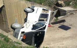 Reklamı Kapat  Otomobille Panelvan Minibüs Çarpıştı: 6 Yaralı